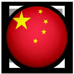 iconfinder_Flag_of_China_96342
